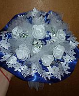 Свадебный букет-дублёр невесты (синий) (2)