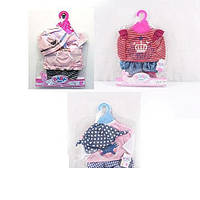 """Одежда для кукол Baby Born """"Baby Doll"""""""