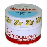 Керамическая масса Emotions (Эмоушенз, Емоушен) zircon enamel, циркон эмаль 20 гр.