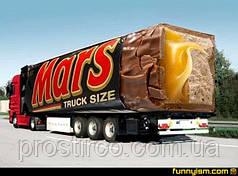 Valmex® Truck curtain glossy (900 г/м2)