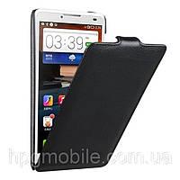 Чехол для Lenovo A889 - Melkco Jacka leather case, черный