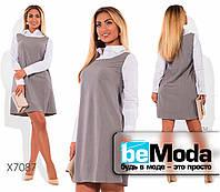 Деловое женское платье больших размеров  с имитацией белой рубашки серое