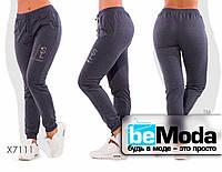 Модные женские спортивные штаны больших размеров с декором из страз серый