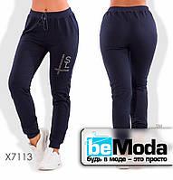 Модные женские спортивные штаны больших размеров с декором из страз синие