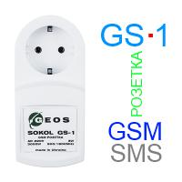 Смарт розетка GS-1 GSM | SMS