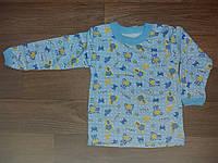 Пижама  детская с начесом,  размер 34 (6-7 лет)
