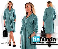 Модное женское платье больших размеров из оригинального материала бирюзовое