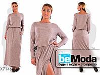 Длинное женское платье больших размеров с высоким разрезом кофейное