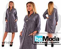 Модное женское платье больших размеров из оригинального материала серое