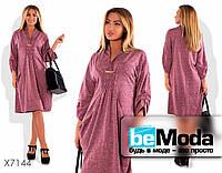 Модное женское платье больших размеров из оригинального материала сиреневое