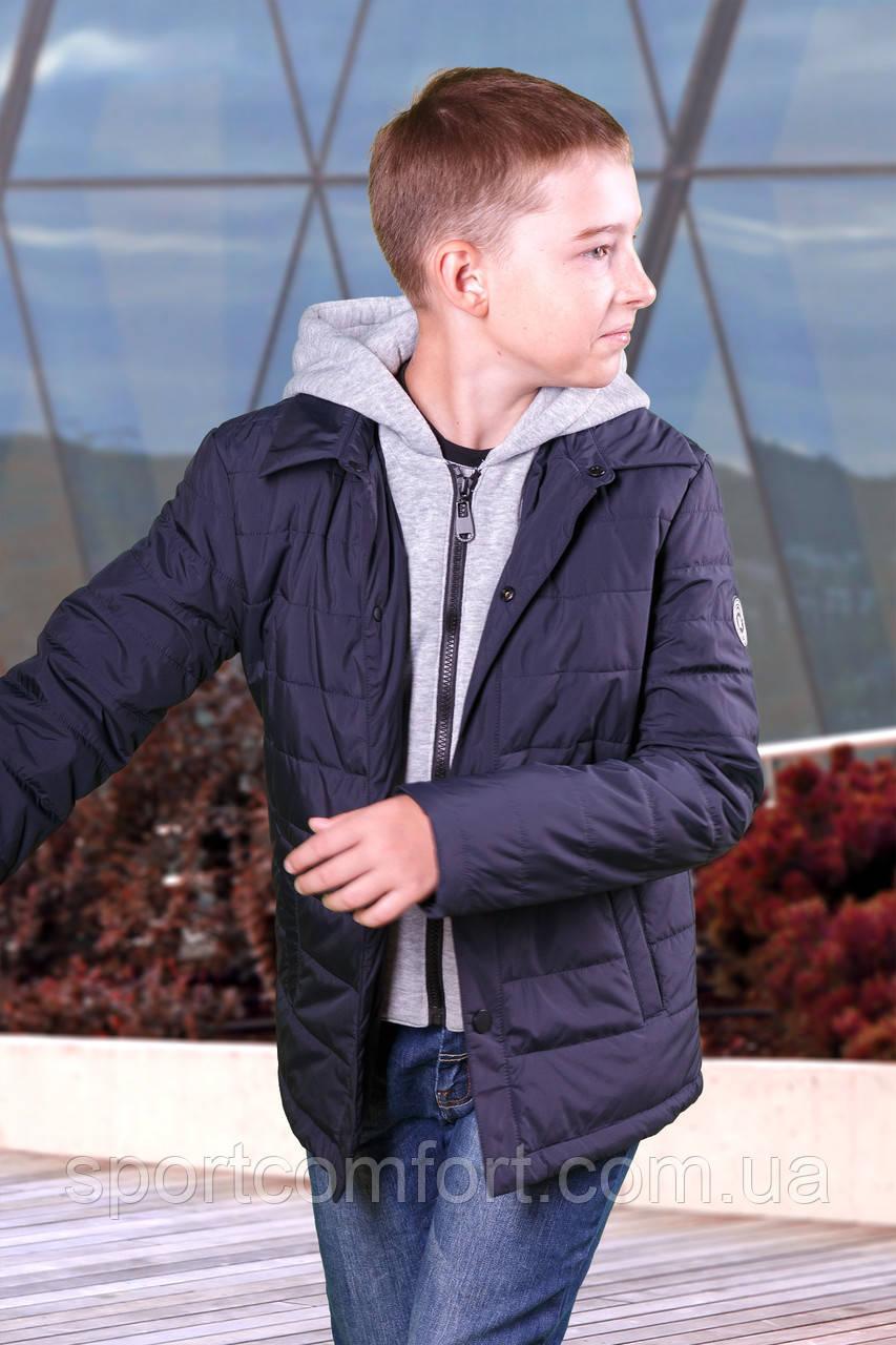 Куртка детская темно-синяя(мальчик)
