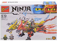 Конструктор Ninja 174
