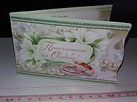 Свадебное приглашение (С-Пр-Св-07)