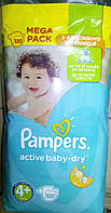 Подгузники Pampers Active Baby-Dry 4+ (9-16 кг) Mega Pack 120 шт.