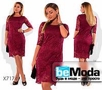 Нарядное женское гипюровое платье больших размеров бордовое