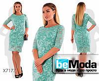 Нарядное женское гипюровое платье больших размеров бирюзовое