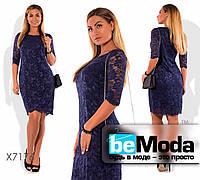 Нарядное женское гипюровое платье больших размеров синее