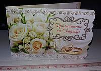 Свадебное приглашение (С-Пр-Св-04)