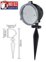 Светильник садово-парковый в грунт 16W Safran-16 HL282L Horoz Electric
