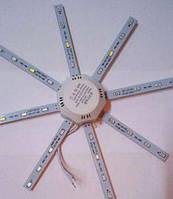 Фитосветильник (светодиодный) 16 W, PS-16