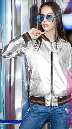 Женская короткая куртка из ткани Лаке, фото 2