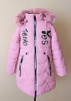 Зимнне детское пальто или удлиненная куртка для девочек, фото 1
