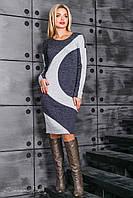 Трикотажное женское повседневное платье, 46 р, синий/серый