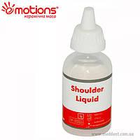 Emotions LF жидкость для плечевой массы 20 мл.