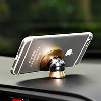 Акция! Магнитный держатель для телефона, планшета, навигатора в авто HOLDER CT690