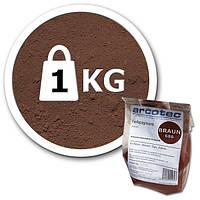 Пигмент для бетона коричневый Arcotec (Германия), 1 кг.