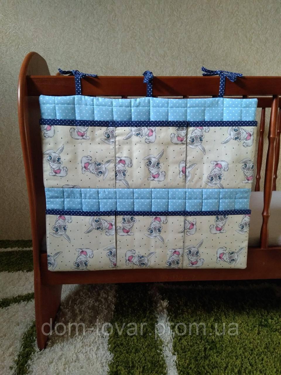Карманы на детскую кроватку (зайчики)