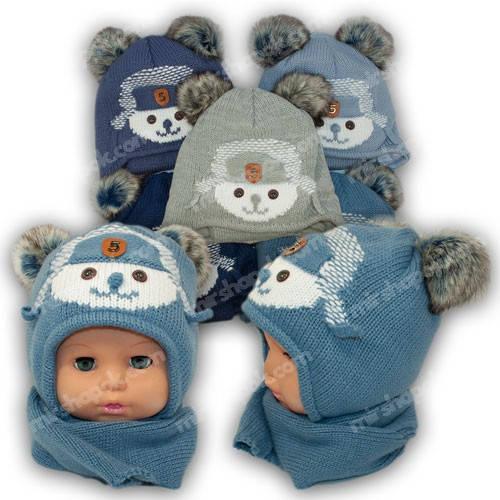 Детский комплект - шапка и шарф для мальчика, p. 44-46, Ambra (Польша), утеплитель Iso Soft, R8