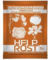 HELP ROST для овощных и плодово-ягодных культур