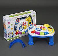 """Игровой музыкальный столик WD 3628 """"Динозавр"""" звук, свет, на батарейке, в коробке"""