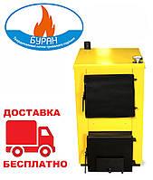 Твердотопливный котел Буран мини (mini) 14 кВт