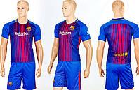 Детская футбольная форма Барселона 2018. Домашняя. Без фамилии.
