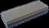 Брусок абразивний, 150 мм двохсторонній