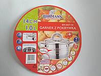 Кастрюля Bohmann BH 2427-14 14 см., фото 1