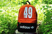 Рюкзак Adidas/Адидас оранжевый с чёрным