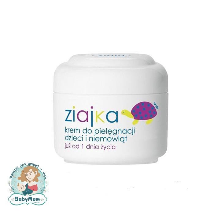 Крем для детей и младенцев ZIAJA Ziajka, 50мл.