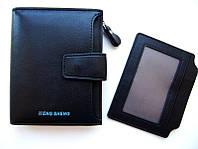 Бумажник на две молнии. Стильный мужской кошелек. Мужская барсетка.