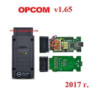 OP-COM v1.65 OBD2 (2017) Диагностика для Opel Chevrolet (GM Grupe)