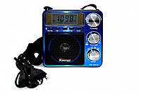 Радиоприемник Kemai MD-2807UL, встроенный акамулятор, поддержка USB, mp3 плеер, для путешествий