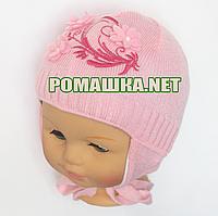 Детская вязаная шапочка р. 38 с завязками для новорожденного с подкладкой ТМ Мамина мода 3549 Розовый