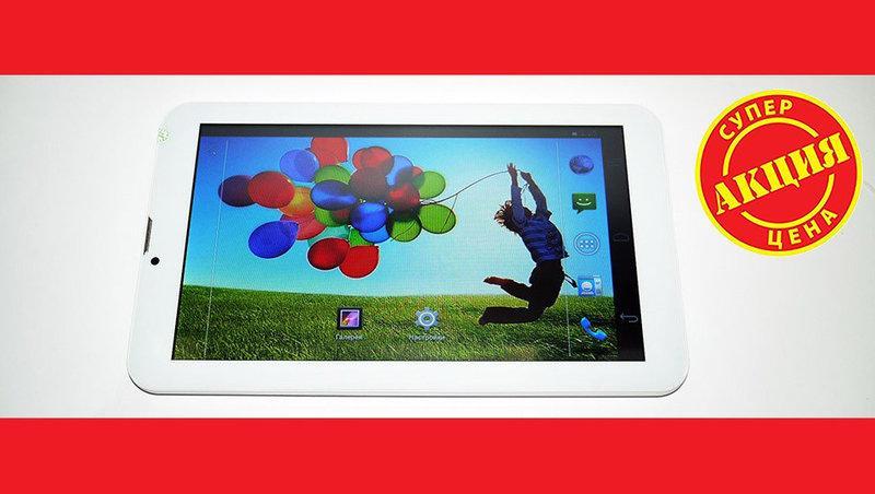 """Планшет-телефон Samsung Galaxy Tab 9 9"""" 2Ядра 3G 2Sim GPS. Отличное качество. Удобный дизайн. Код: КДН2265 - Магазин """"http://www.goashop.com.ua/"""" в Киеве"""