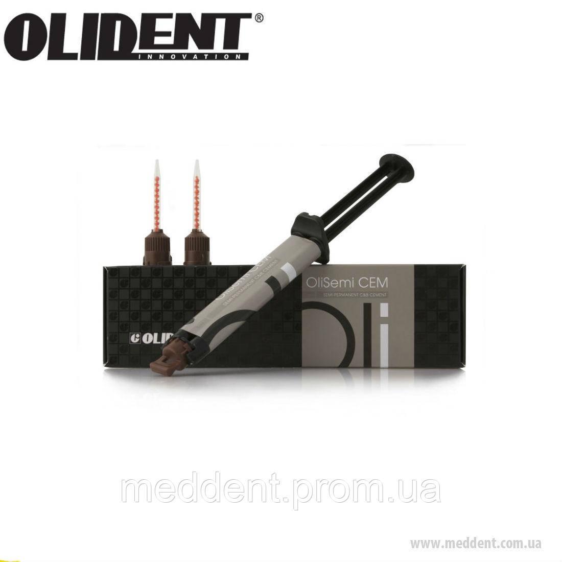 OliSemi CEM  - Стоматологическое оборудование и материалы в Херсоне