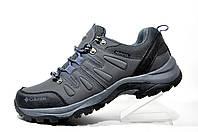 Мужские кроссовки Columbia Outdoor, Gray