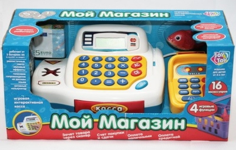 """Набор для детской игры """"Мой магазин"""" 7020"""