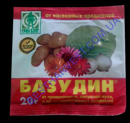 Базудин 20 г - средство от садовых вредителей, фото 2