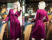 Элегантное бархатное женское платье на запах, длина ниже колен с длинным рукавом